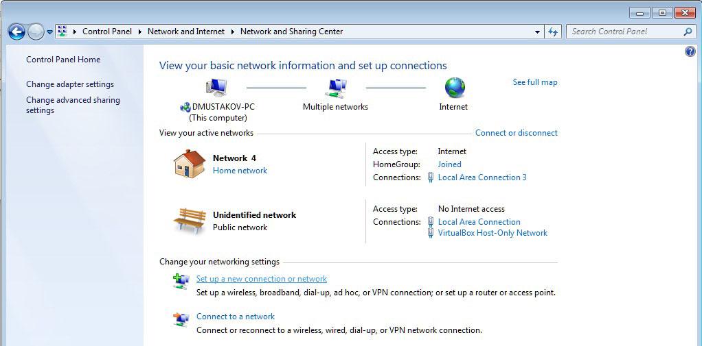 Настройки за Windows 8_4