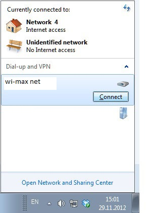 Настройки за Windows 8_10